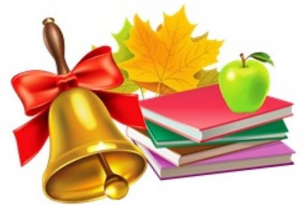 Mokslo ir žinių dienos šventė vyks Rugsėjo 1-ąją!